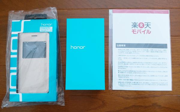 楽天モバイルhonor6plusセット購入